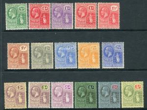 BRITISH VIRGIN ISLANDS-1922-8  A mounted mint Multi Script set to 5/- Sg 86-101