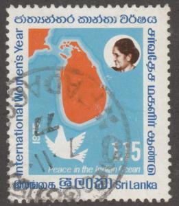 Sri Lanka, stamp, Scott# 494, used, woman's year, Peace, bird, 1975 year, #M497
