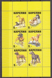 Karjala, 1999 Russian Local. Various Dogs on a Yellow sheet of 6. ^