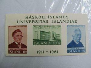 Iceland 50 th Anniversary of University Haskoli Islands 1961 M/S MH
