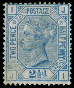 SG157, 2½d blue plate 21, M MINT. Cat £500. JI