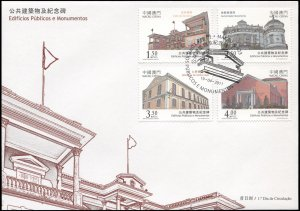 Macao. 2011. Public Buildings and Monuments (Mint) First Day Cover