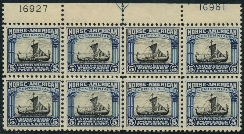 #621 PLATE NO BLOCK OF 8 WITH (2) PLATE #s & ARROW VF-XF OG NH HW1426