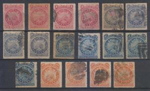BOLIVIA 1887 ROULETTED ISSUE Sc 24-27 (17x) FULL SET SHADES USED SCV$96.00+