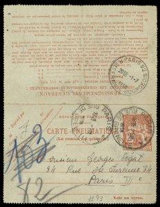 fr009 France Carte Pneumatique letter sheet 2fr orange red used 1938