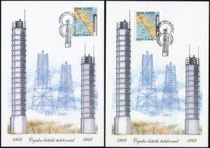 Estonia. 2017. Orjaku Leading Light Lighthouses (Mint) Set of 2 Maxi Cards