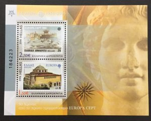 Greece 2006, #2238 S/S, Europa 50th Anniversary, MNH.