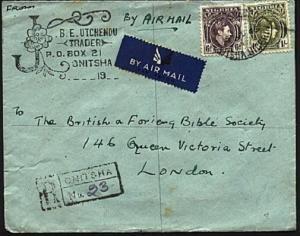 NIGERIA 1945 Registered cover to London ex ONITSHA........................93418W