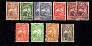 VINTAGE:VENEZUELA 1944 OGNHPOF SCOTT#C189-C197  $42.50 LOT#VEN1944U