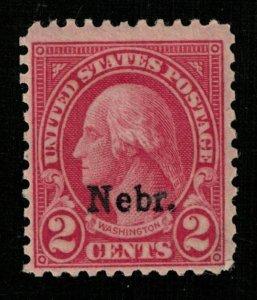 USA, overprint: Nebr. 2c  (ТS-262)