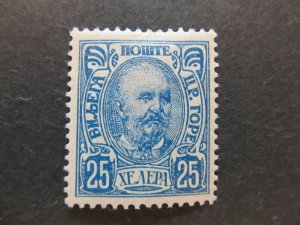 A5P23F47 Montenegro 1902 25h mh*