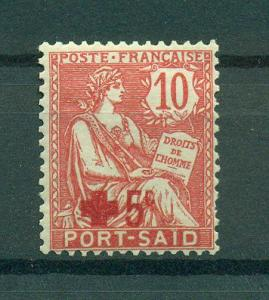 French Offices in Egypt Port Said sc# B1 mhr cat val $1.60