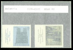 BULGARIA Sc#C104-105 Complete MINT NEVER HINGED Set