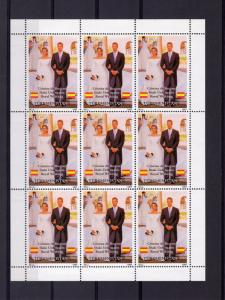 Turkmenistan 1997 Spanish Royal Wedding Sheetlet (9) Perforated  YT #56