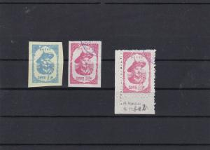 Korea 1955 Stamps Ref 31386