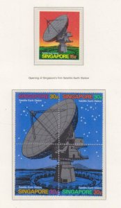 SINGAPORE, 1971 Satellite Earth Station set of 5, 30c. block, mnh.