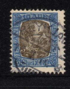 Iceland Sc O16 1902 10 aur Christian IX Official stamp used