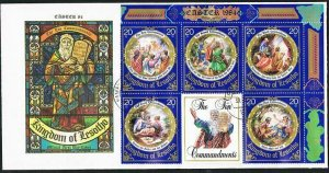 Lesotho 437 ae,438 two FDC.Michel 458-462,Bl.20. Easter 1984.Ten Commandments.
