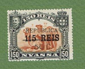 1918 Nyassa Mi#80, Sn#77, Yt#78, Sg#81, Mu#80 MH
