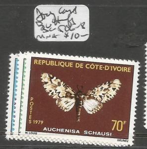 Ivory Coast Butterfly SC 506-8 MNH (8cuf)