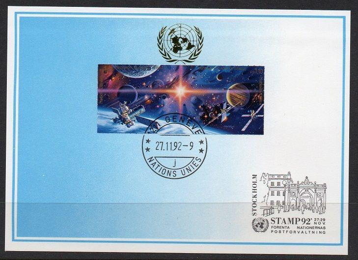 UN Geneva 1992 Space  Stockholm Stamp '92 Card (221a)