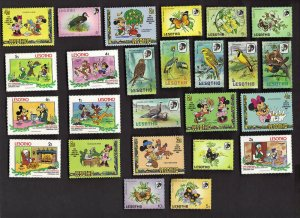 25 All Different LESOTHO Stamps