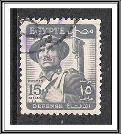Egypt #328 Soldier Used
