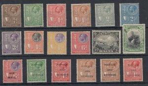 Malta KGV 1926 Set of 18 To 1s 6d Plus O/P SG157/167 MH J6757