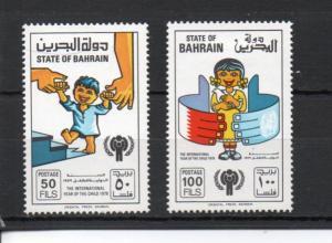 Bahrain 271-272 MH