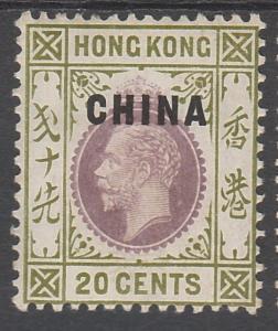 HONG KONG PO IN CHINA 1922 KGV 20C WMK MULTI SCRIPT CA