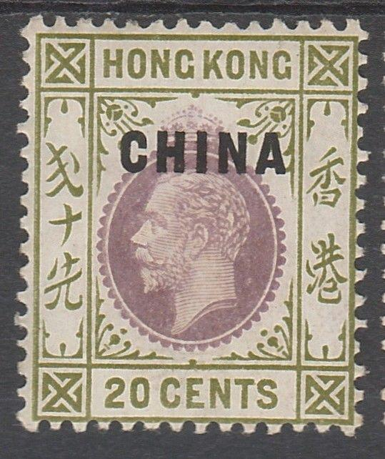 HONG KONG PO IN CHINA 1922 KGV 20C WMK MULTI SCRIPT CA
