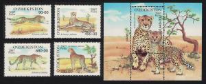 Uzbekistan Cheetah Acinonyx jubatus Gepard 4v+MS SG#612-MS616 MI#754-757+Block