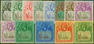St Helena 1923-27 set of 13 to 5s SG97-110 Fine Lightly Mtd Mint