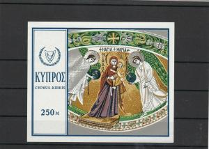 Cyprus Religious Mint Never Hinged Stamps Sheet ref R 19364