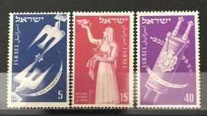 Israel 1951 #52-4, MNH, CV $.75