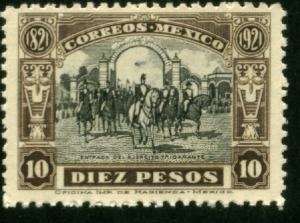 MEXICO 633, 10P Entry into Mexico City at the end of the Independence War MNH VF