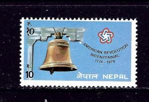Nepal 327 MNH 1976 American Bicentennial