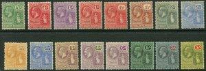BRITISH VIRGIN ISLANDS-1922-28 Multiple Script CA Set to 5/-.  MM set Sg 86-101