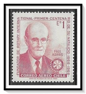 Chile #C300 Rotary Issue MNH