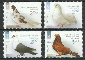 Ukraine 2014 Birds, Doves, Pigeons 4 MNH stamps