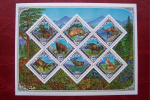 Tuva 1995 MNH Fauna Wild Animals