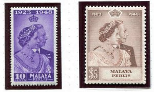 Malya Perlis 1 - 2 Silver Wedding MNH  Mint Never Hinged