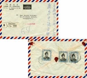 Brunei 15c Sultan Omar (3) 1968 Brunei, Brunei Registered Airmail to Singapor...