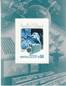 Stamp Russia USSR SC 5299 Sheet 1984 Television from Space Camera Cosmonaut MNH