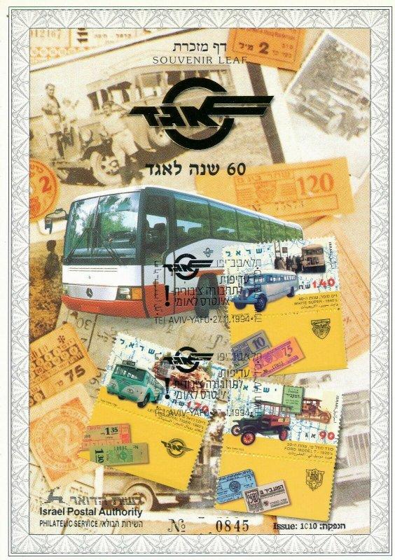 ISRAEL 1994 70th ANNIVERSARY EGED BUS COMPANY S/LEAF CARMEL # 162