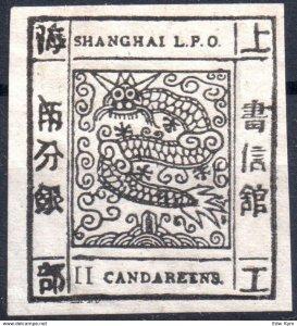 Shanghai Sc 5 (1865-66)MH Roman Numerals 2Ca error issue? 11 Candareens? F-VF