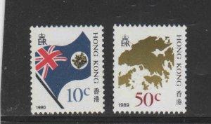 HONG KONG #509-510  1987  FLAG AND MAP  MINT  VF NH  O.G  a