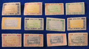 MONTENEGRO MINT NEVER HINGED SET OF STAMPS SCOTT # 45 - 56