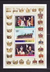 Tuvalu 45a Set MNH Queen Elizabeth II Silver Jubilee (C)