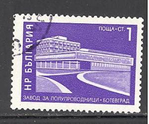 Bulgaria Sc # 1984 used (DT)